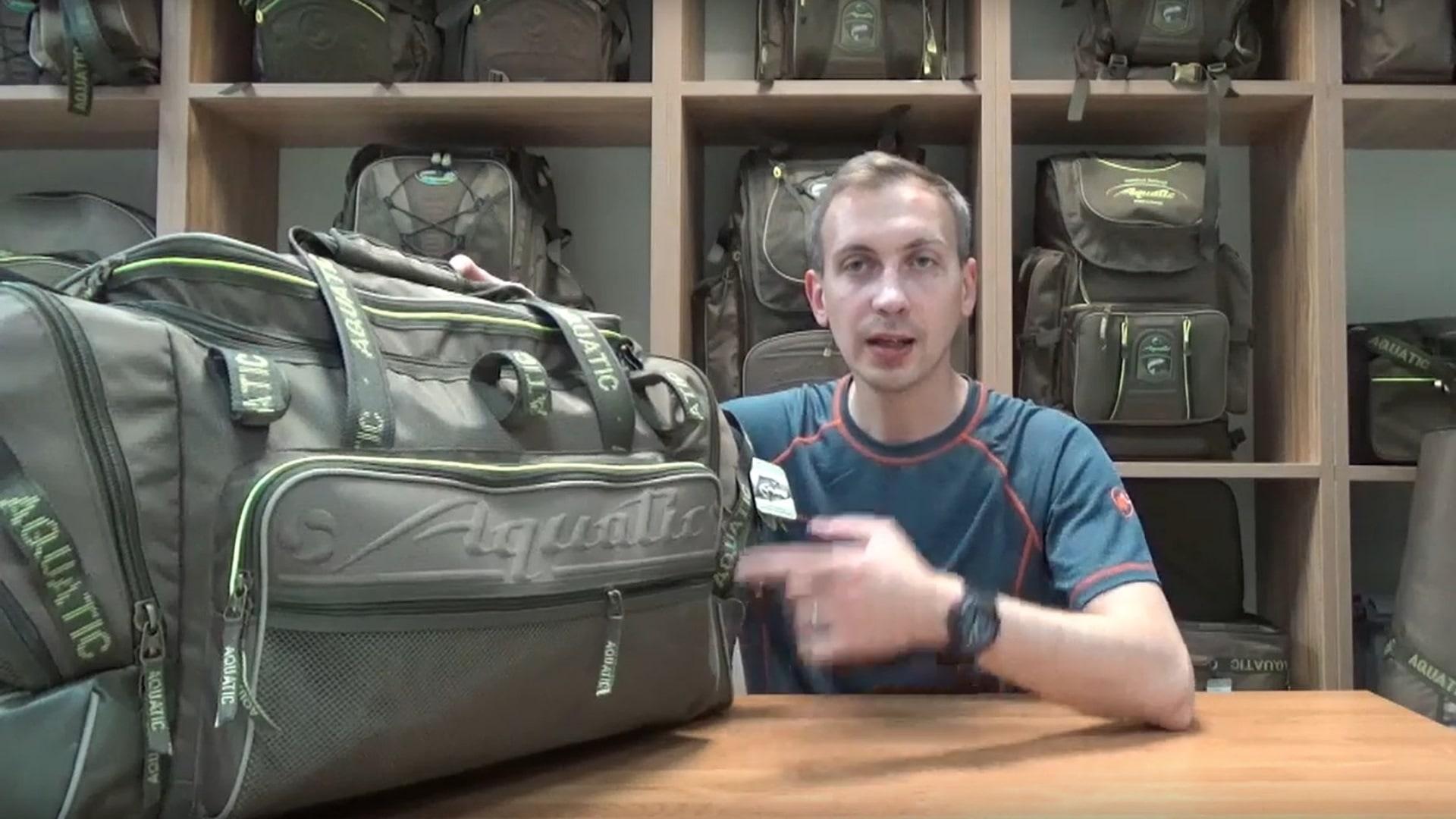 Видеообзор сумки Aquatic С-08