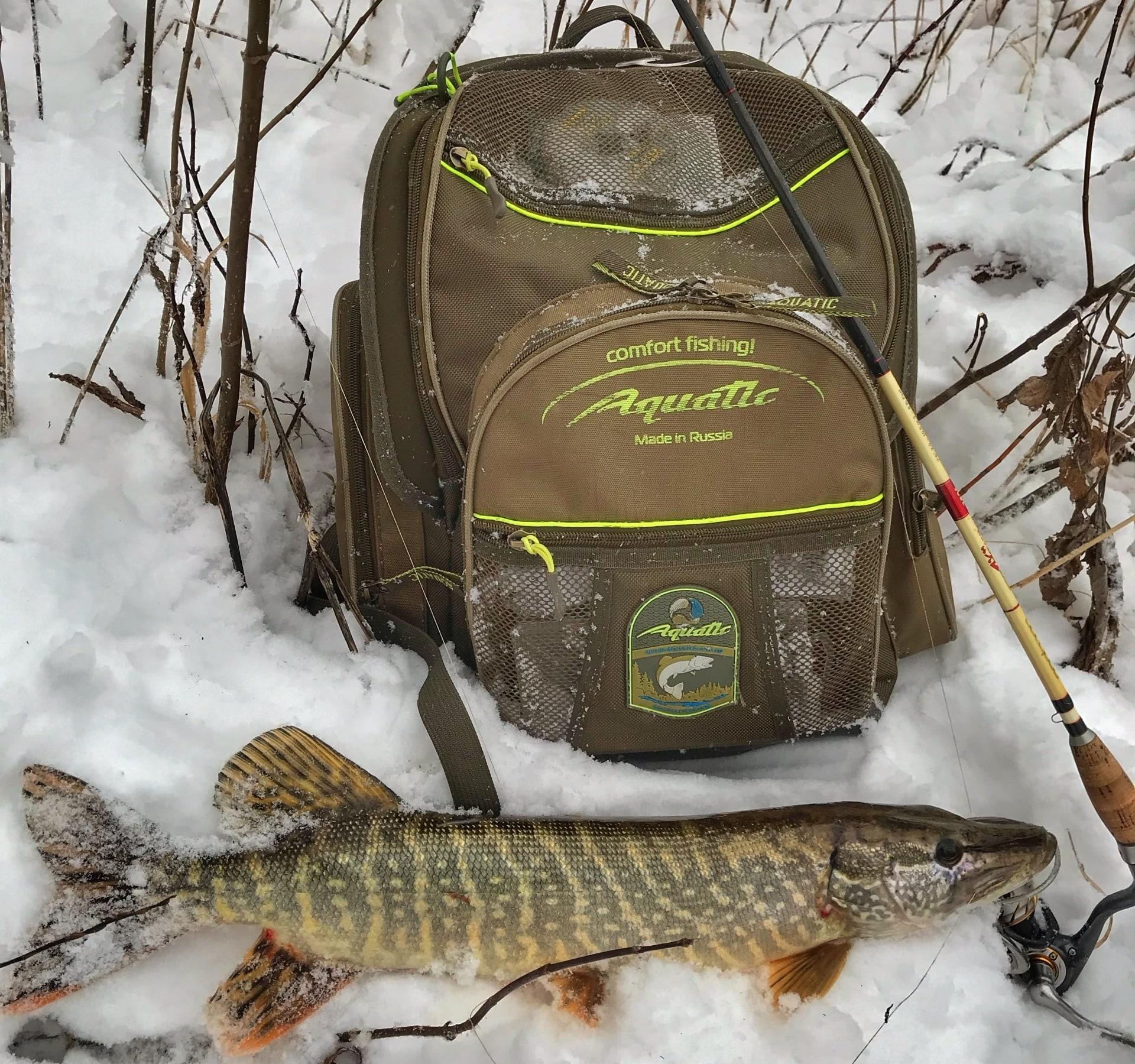 Рюкзак Р-33 рыболовный