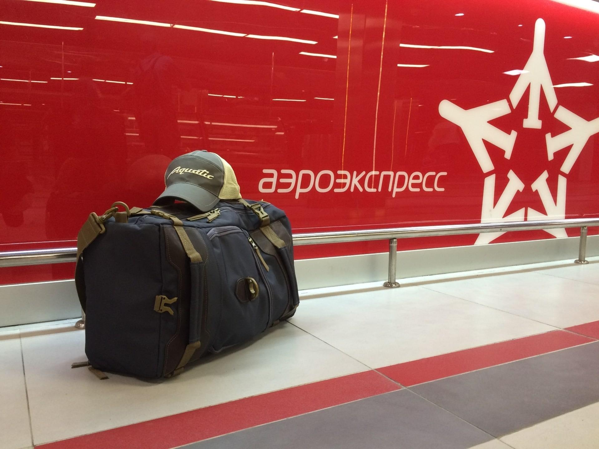 Сумка-рюкзак С-27ТС с кожаными накладками (цвет: темно-серый)
