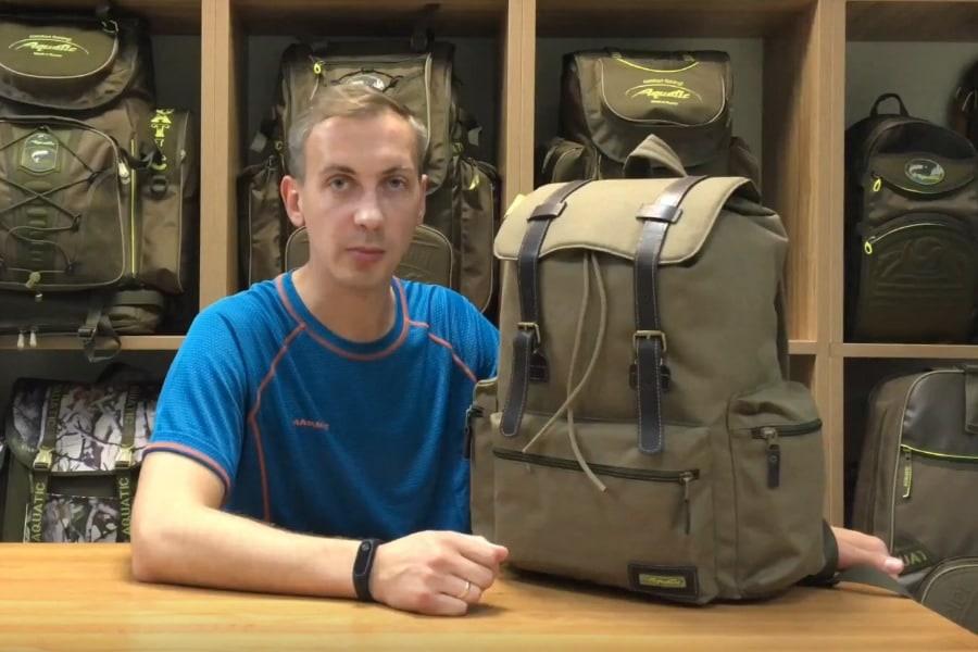 Видеообзор рюкзака Aquatic РО-27