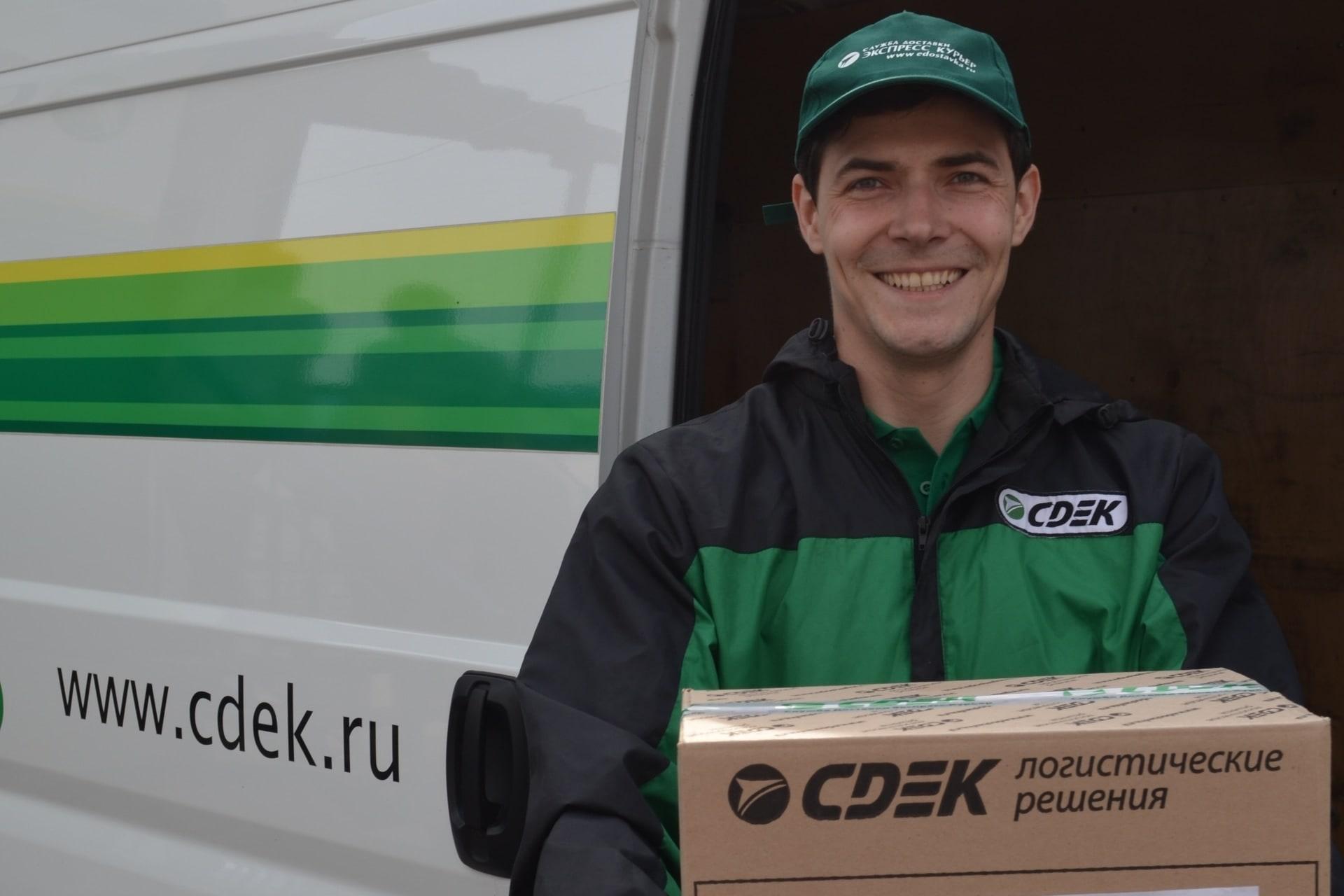 Бесплатная доставка СДЭК при заказе от 10000 рублей