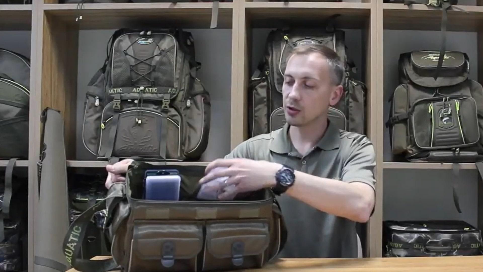Видеообзор сумки Aquatic C-11