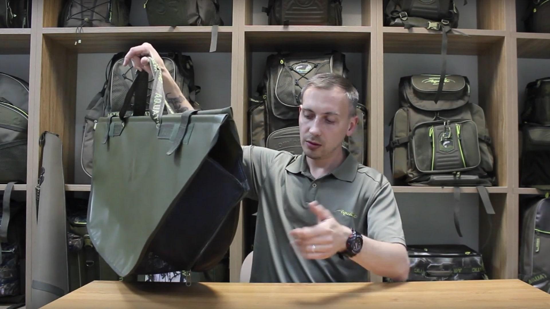 Видеообзор сумки для взвешивания рыбы Aquatic С-22