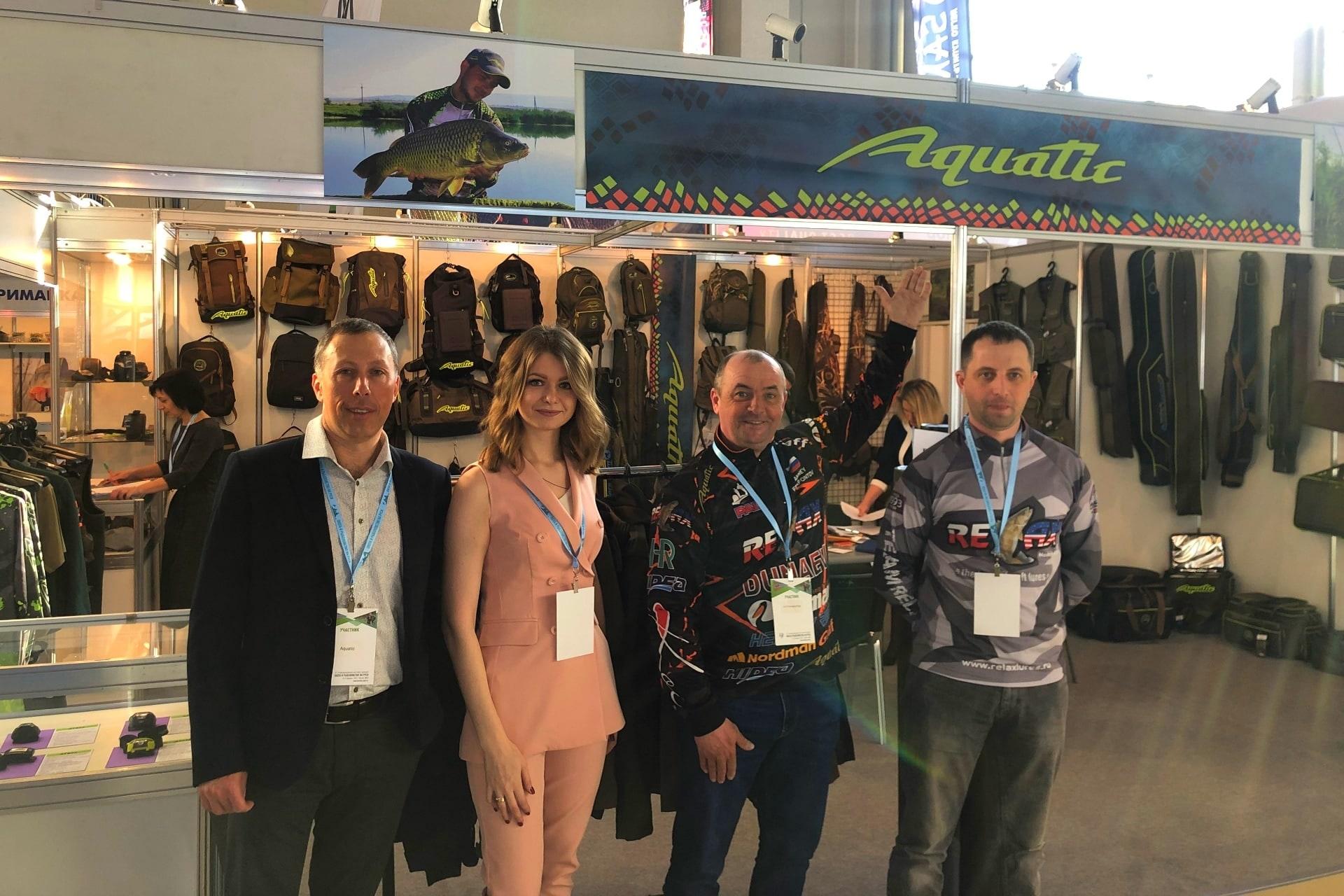 Компания Aquatic на весенней выставке «Охота и рыболовство на Руси 2020»