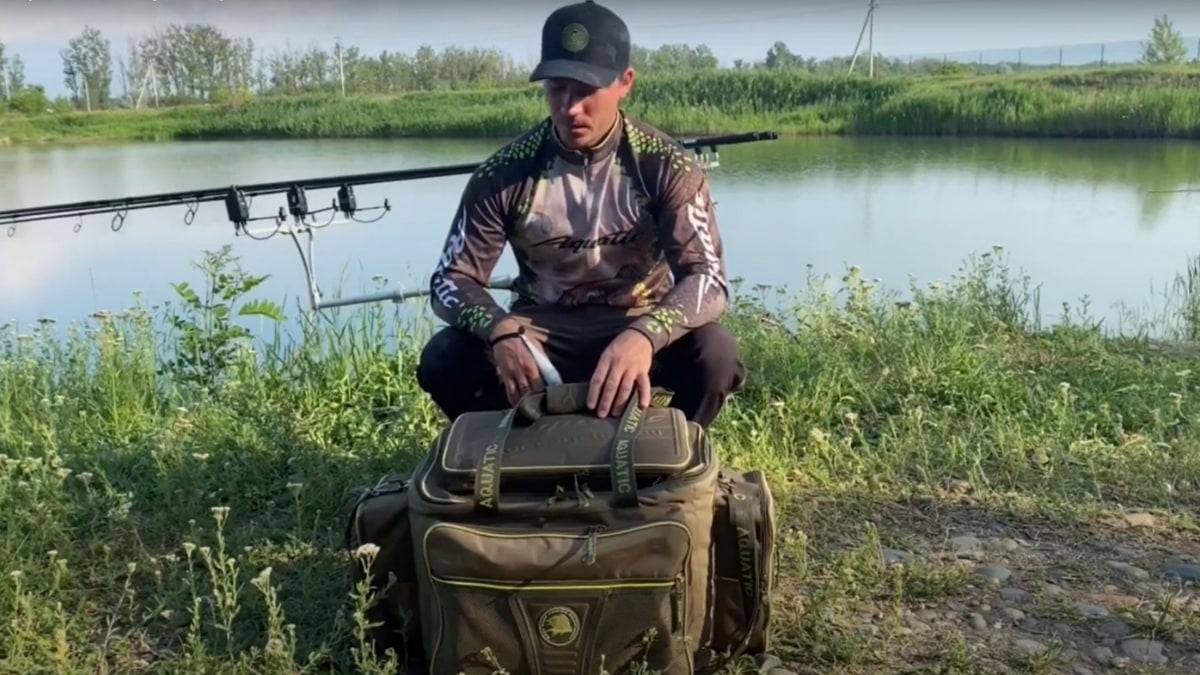 Видеообзор рыболовной сумки Aquatic С-19 от Андрея Богомолова