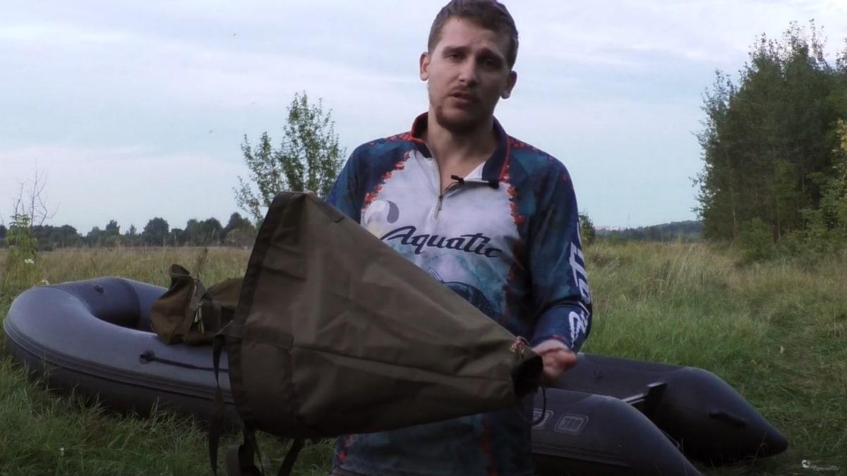 Видеообзор якоря-парашюта ЯП-01 для лодки от канала HARDCORE SPINNING
